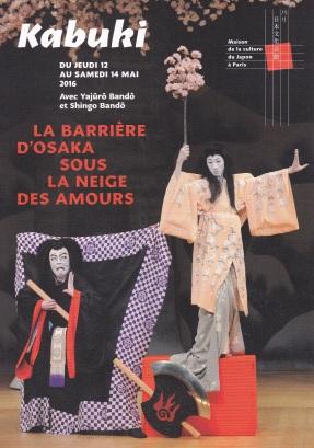 paris programme