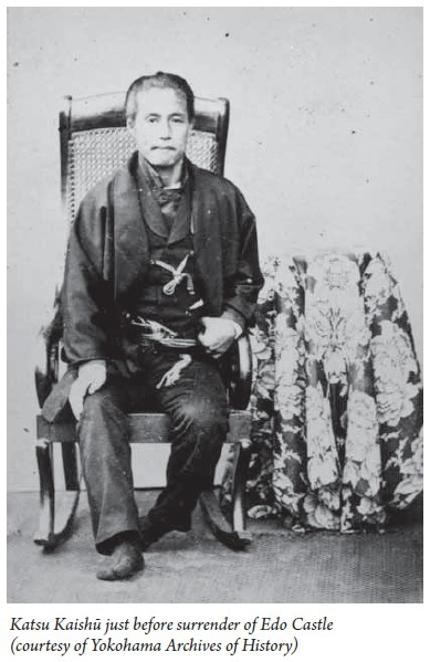 Katsu Kaishi before surrender of Edo Castle