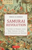 samurai revolution front cover