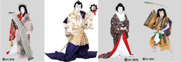 left-to-right-onoe-kikunosuke-onoe-kikugoro-nakamura-tokizo-and-onoe-shoroku-copyright-national-theatre-of-japan