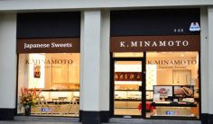 minamoto-the-strand