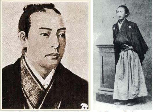 Takechi Hanpeita (left) and Sakamoto Ryōma (right)