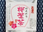 Japanese Sakura Herbal Tea cropped