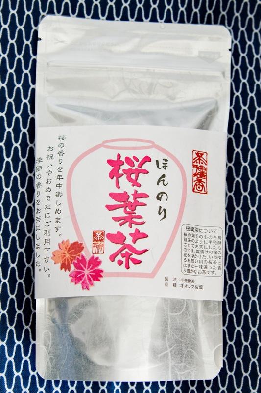 Japanese Sakura Herbal Tea