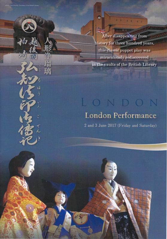 London performamce large format