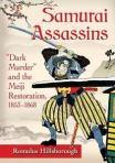 Samurai Assassins cover