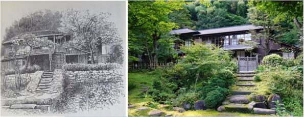'Kanaya Cottage Inn' as drawn by Isabella Bird, and as it is today