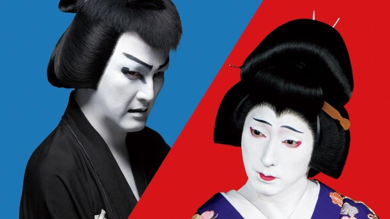 Japonismes Theatre de Chaillot