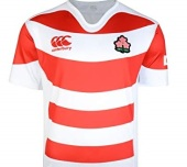 Japan Rugby replica home jersey cantebury