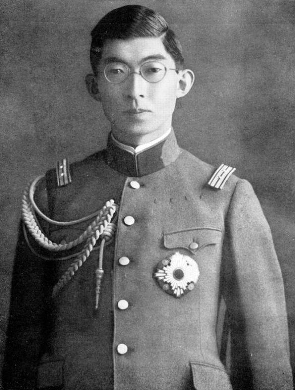 Prince Chichibu public domain