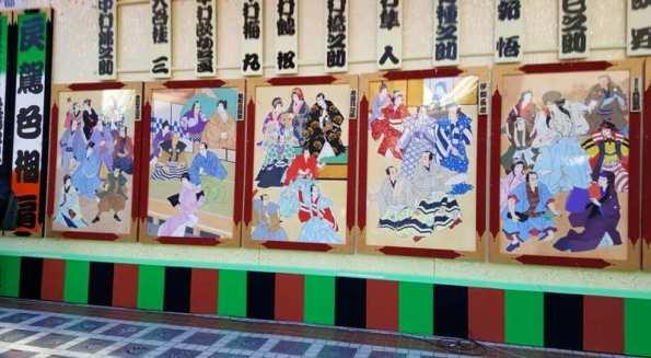 Shinshun Asakusa 1