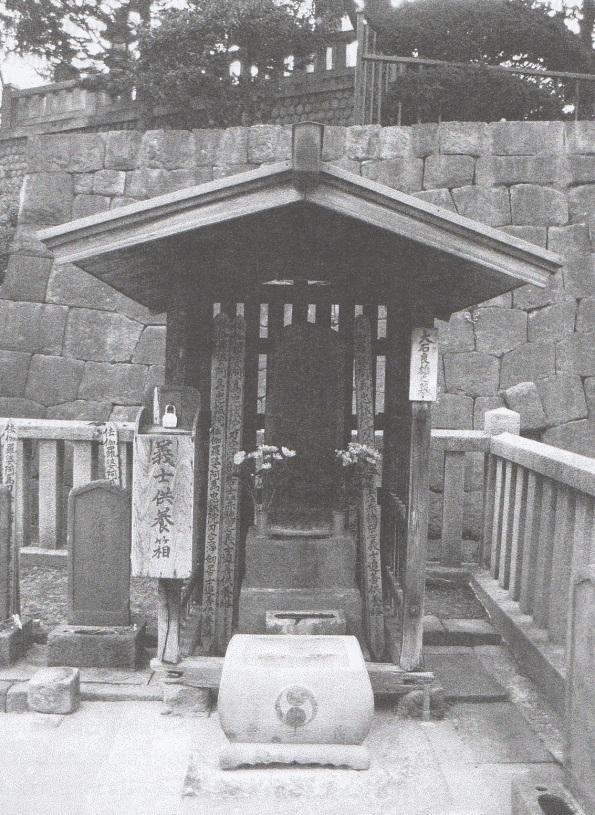 Oishi Grave Sengakuji John A. Tucker