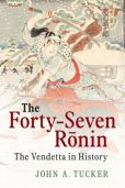 The 47 Ronin the Vendetta in History cover