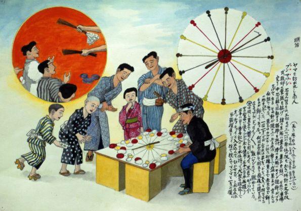Yamamoto Sakubei 3