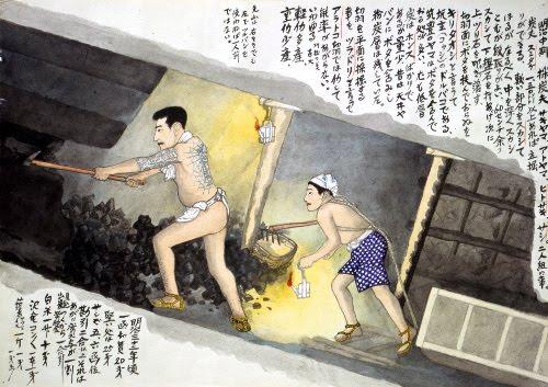 Yamamoto Sakubei 4