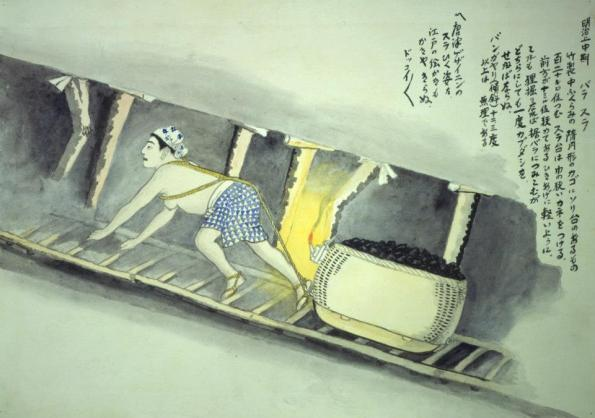 Yamamoto Sakubei 5