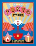 Tokyo Stories cover